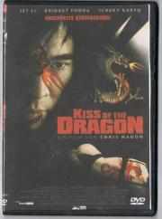 1DVD-FILM - KISS