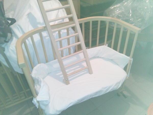 babybay beistellbett kaufen gebraucht und g nstig. Black Bedroom Furniture Sets. Home Design Ideas