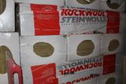 Baustoffe Baumaterial - Rockwool