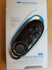 Bluetooth Controller/Wireless