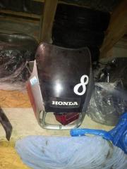 günstig Honda vf