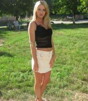 Russisches Dating Singles bei RussianCupidcom