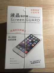 Handy Bildschirm Schutz (