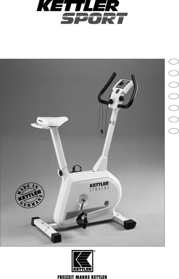kettler stratos heimtrainer ergometer trimmrad. Black Bedroom Furniture Sets. Home Design Ideas