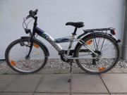 Kinder/Jugend-Fahrrad