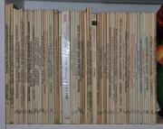 Kosmos Bändchen Sammlung