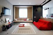 Luxus Wohnung 1