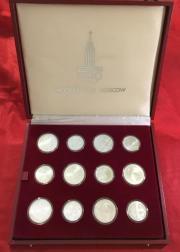 Silbersammlung Olympische Spiele