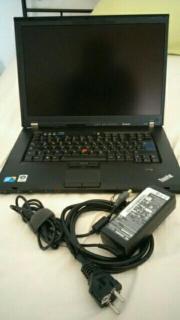 SUPER LENOVO ThinkPad