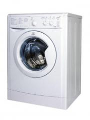 Waschtrockner/Waschmaschine