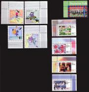 8 deutsche Briefmarken Sport 1997