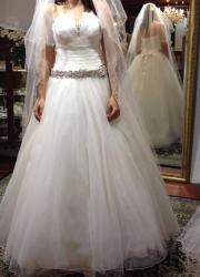 Brautkleid nie getragen