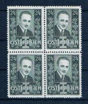 Briefmarke ** Dr. Engelbert