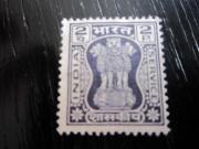 Briefmarke Indien