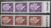 Briefmarken Postfrisch Türkei,
