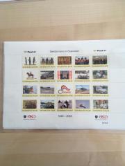Briefmarken Sammelbogen Gendarmerie