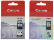 Canon PGI-512