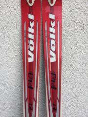 Carving Ski Völkl P40 Race