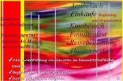 Deutschsprachige Kinderbetreuung aus