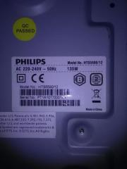 Heimkinoanlage von Philips!!!