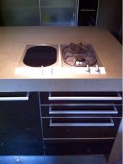 kuecheninsel haushalt m bel gebraucht und neu kaufen. Black Bedroom Furniture Sets. Home Design Ideas
