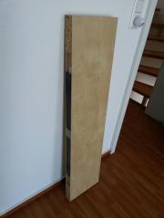 Ikea wandregal lack  IKEA 'LACK' Wandregal in Birkenachbildung in Pleidelsheim - IKEA ...