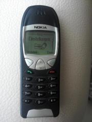 Nokia 6210 nur