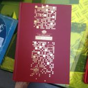 Piper Heidsieck Champagner Buch