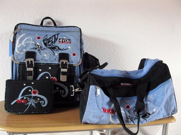 Schulranzen der Marke 4You mit Zubehör - Rastatt - Ein Schulranzen der Marke 4You mit Zubehör: Eine Sporttasche und ein Mäppchen steht zum Verkauf.Der Schulranzen weist kaum Gebrauchsspuren auf und sieht fast wie neu aus, ebenso das Zubehör - Rastatt