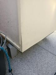 Sideboard Creme Weiss Kleinanzeigen Aus Dornbirn