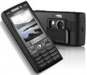 Sony Ericson K800