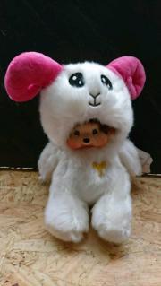 Stofftier,Puppe,Monchichi