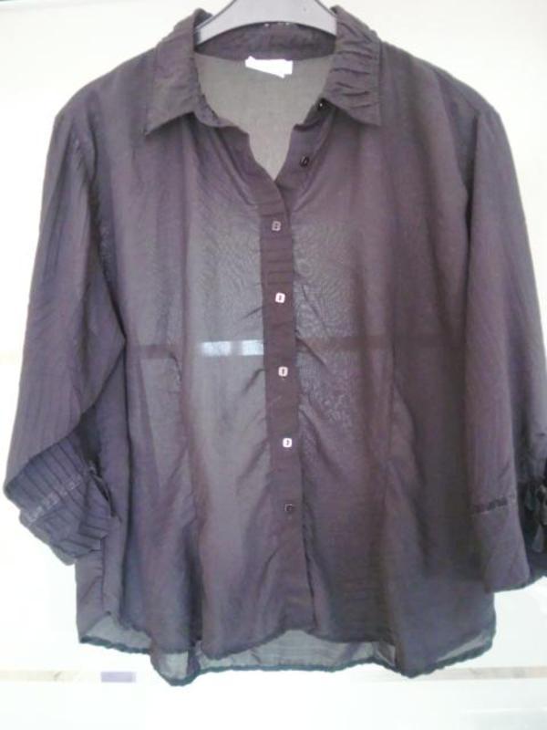 Stylische pflegeleichte Bluse » Damenbekleidung