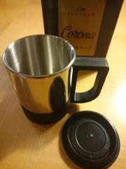 Thermobecher Corona C-200 Edelstahl Kaffee