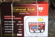 Universal Kraft Germany